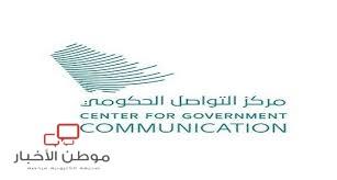 e95ad7968 موطن الأخبار   باحث عُماني حساب التواصل الحكومي السعودي يتفوق على حساب  التواصل العُماني