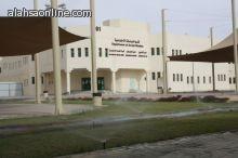 موطن الأخبار عبث طالبة يبث الذعر في طالبات جامعة الملك فيصل